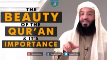 The Beauty of Qur'an and it's Importance - Wahaj Tarin