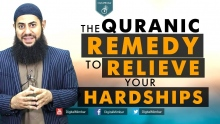 The Quranic Remedy To Relieve Your Hardships - Bilal Dannoun