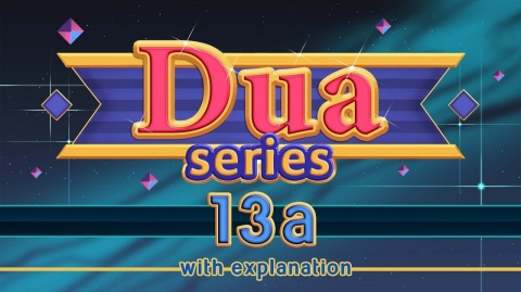 Dua After Waking Up  | Understand & Memorize Duas The Easy Way | 13A