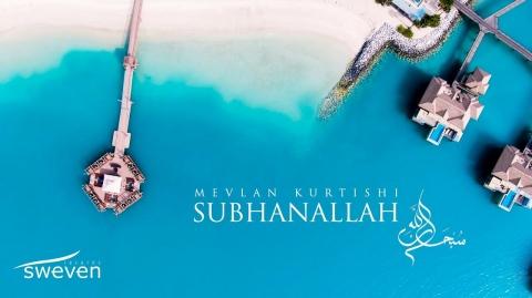 Mevlan Kurtishi – SubhanAllah | مولانا - سبحان الله (Vocals Only | بدون موسيقى)