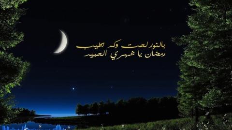Mevlan Kurtishi – Tashtaqu Ruhi | مولانا – تشتاق روحي (Vocals Only | بدون موسيقى)