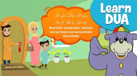 Learn DUA with ZAKY! - When We Leave Our House | Cartoon for Muslim KIDS