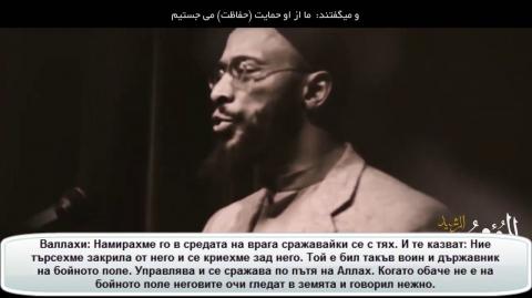 Мухаммед САВ - Най- великият човек в историята