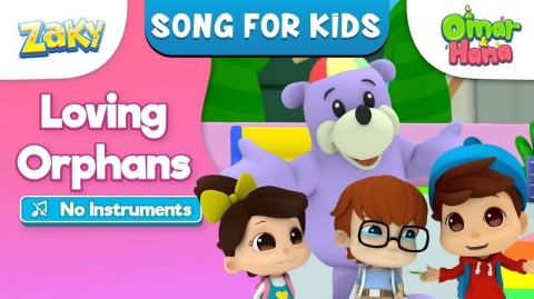 Song for Kids with Zaky x Omar & Hana  | Loving Orphans  [NO INSTRUMENTS]