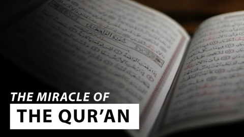 The Miracle of The Quran {Jumu'ah Khutbah} | Shaykh Dr. Yasir Qadhi