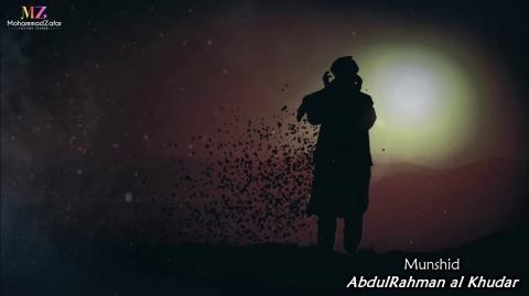 Howa al Hob (Arabic Nasheed) | عبدالرحمن الخضر - هو الحب | AbdulRahman al Khudar