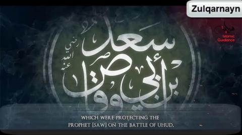 Саад Ибн Аби Уаккас - Човекът от Дженнета