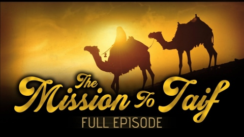 [Emotional Full Video] The Mission To Taif - Story Of Muhammad (ﷺ) - #SeerahSeries - Yasir Qadhi