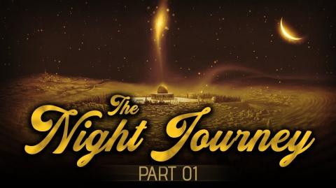 [EP17] When The Heavens Opened Up! - Story Of Muhammad (ﷺ) - #SeerahSeries - Dr. Yasir Qadhi