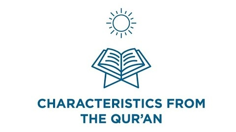 Characteristics from the Qur'an - Rida (Day 1)