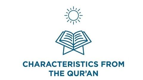 Characteristics from the Qur'an - Tafa'ul (Day 2)