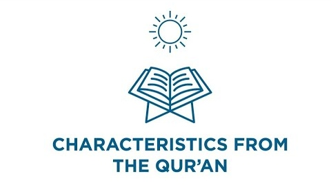 Characteristics from the Quran - Kitman al-Sirr & Hifdh al-Ayman (Day 3)