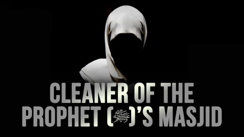 [Emotional True Story] When The Cleaner Of The Prophet's Masjid Passed Away 😭