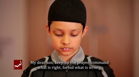Father & Son: The Wisdom of Luqman (Quranic Storytelling HD)