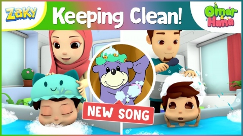 NEW SONG - Keeping Clean by Omar & Hana featuring Zaky