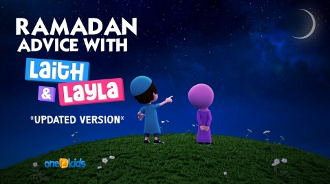 Ramadan Advice with LAITH & LAYLA *Updated Version*