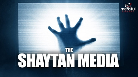 SHAYTAN'S MEDIA (EXPOSED)