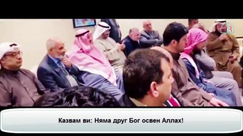Шейх почина с шехадет по време на лекция.