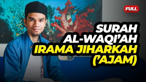 SURAH AL-WAQI'AH IRAMA JIHARKAH ('AJAM)