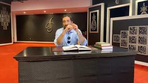 Surah Yusuf Part 1-2: Kitaab & Qur'an