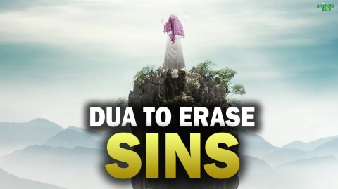 THIS DUA WILL ERASE ALL YOUR SINS!