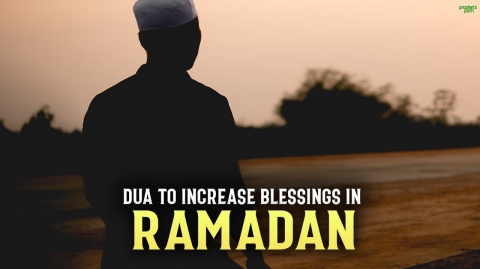 THIS DUA WILL GIVE YOU THE MOST BLESSINGS IN RAMADAN