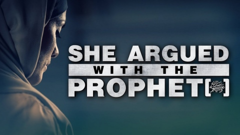 ⛔Warning From Allah⛔ Don't Do This To Your Wife! - Marriage Problems