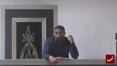 When Life Gets Hard - Khutbah by Nouman Ali Khan