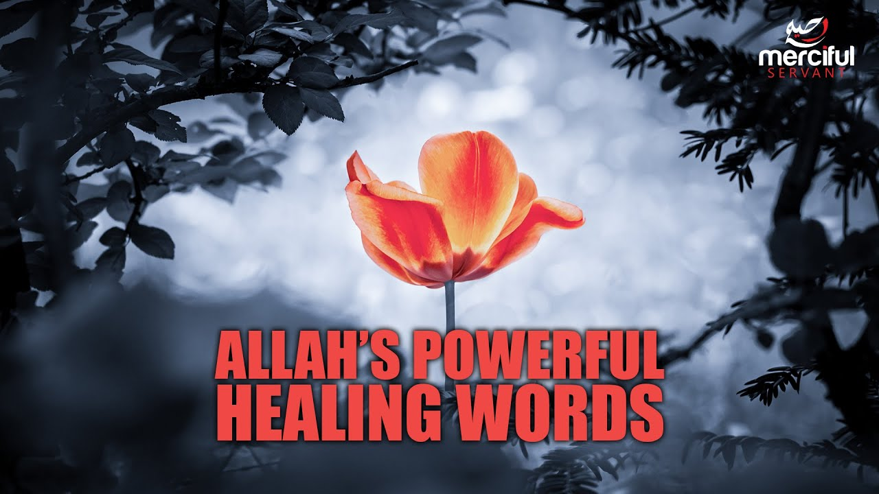 ALLAH'S POWERFUL HEALING WORDS