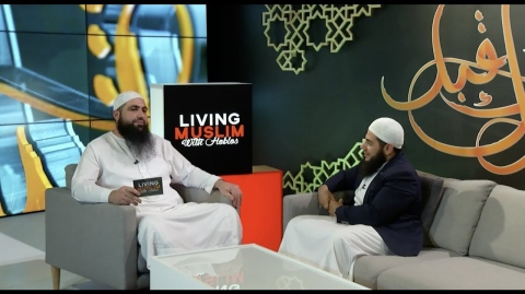 Islamic Marriage and Weddings - Living Muslim with Hoblos