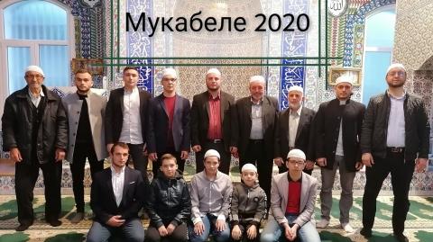 Мукабеле 2020 - Джуз 14