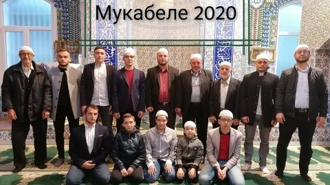 Мукабеле 2020 - Джуз 15