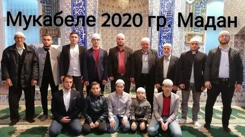 Мукабеле 2020 - Джуз 30