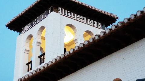 Adhan / Ezan / Азан / Езан / Call to prayer - Гранада, Испания / Granada, Spain