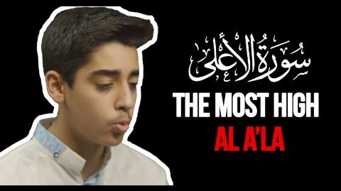 Al A'la   THE MOST HIGH   Abdallah Abualnaja سورة الأعلى   عبد الله أبو النجا