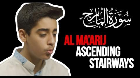 Al-Ma'arij   Abdallah Abualnaja سورة المعارج   عبد الله أبو النجا