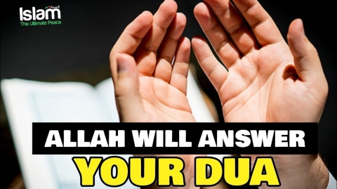 ALLAH WILL ACCEPT YOUR DUA AS LONG AS YOU DONT SAY THIS !