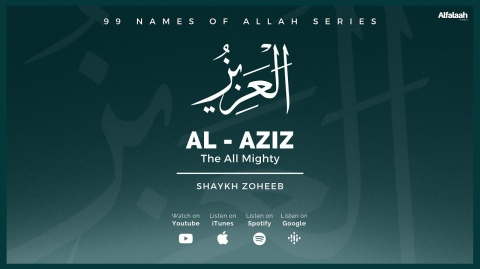 Ep.9 - Al-Aziz - The All Mighty - 99 Names of Allah