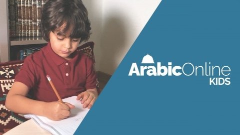 Give Your Children The Gift Of The Arabic Language Today