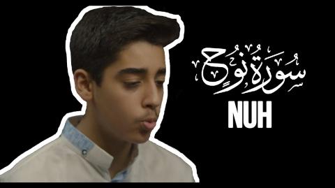 HEAVENLY Surah Nuh   Abdallah Abualnaja سورة نوح   عبد الله أبو النجا
