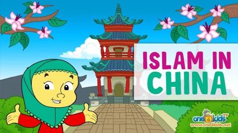 Islam in China!