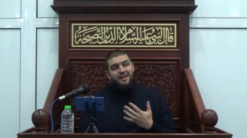 Исра и Мирадж, мит или реалност ? - Мухаммед Рамадан