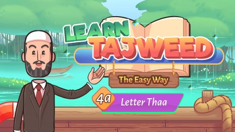 Lesson – 4a | Letter Tha | Learn Tajweed – the Easy Way