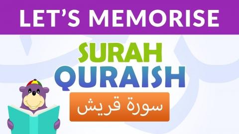 Memorise Surah Quraish with ZAKY