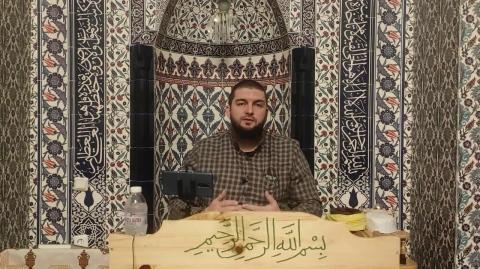 Методология на доказателството в Исляма (Позволена ли е работата със слаб хадис?) - Мухаммед Рамадан