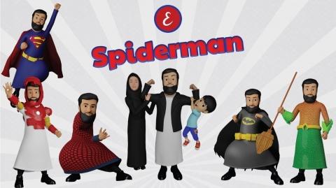 Omar Esa - Spiderman Nasheed | 3D Islamic Animation