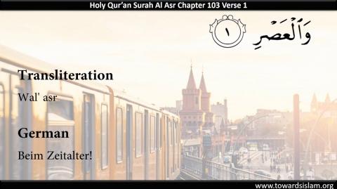 Quran 103 : Surah Al Asr with German Translation | Mishary Rashid Al Afasy