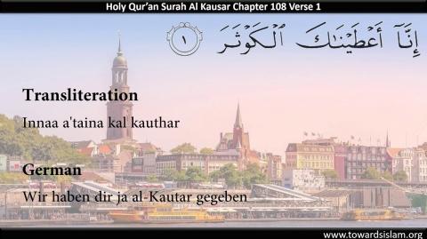Quran 108 : Surah Al Kausar with German Translation | Mishary Rashid Al Afasy