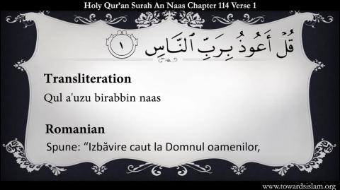 Quran 113 : Surah An Nas with Romanian Translation   Qari Sadaqat Ali