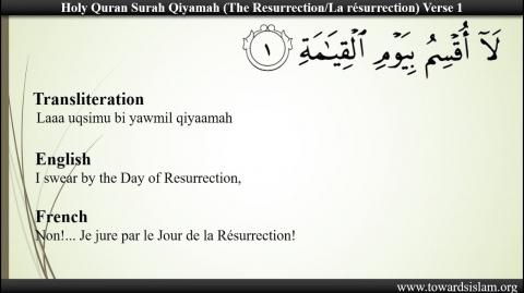 Quran 75 : Surah Al Qiyamah with English and French Translation | Qari Mishary Rashid Al Afasy